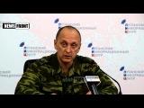 Киев усилил гарнизон Станицы-Луганской батальоном