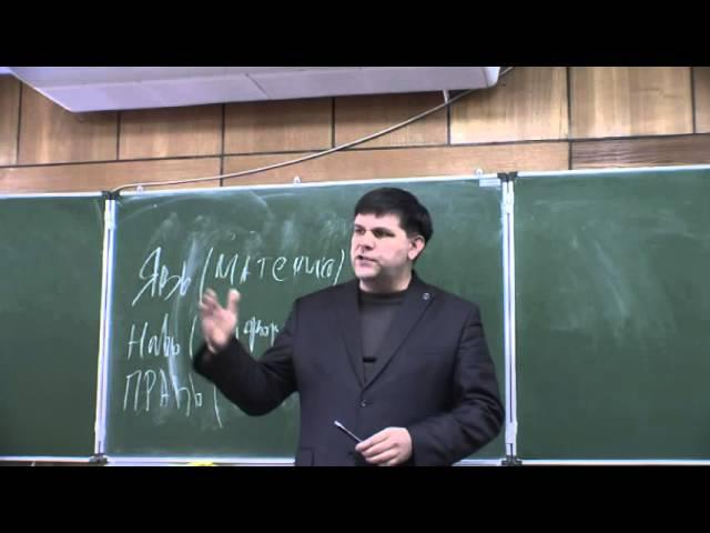 Явь - Навь - Правь в славянском мировоззрении
