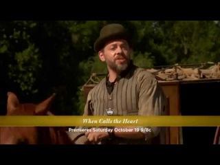 Трейлер: Когда зовёт сердце (2013) в ролях Стивен Амелл