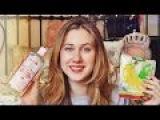 Натуральные Покупки с iHerb | Маша Новосад