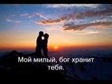 люблю Ольга Маковецкая