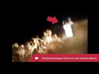 Fantasma persegue carro em uma estrada deserta na Inglaterra (Assustador) 2015