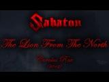 Sabaton - The Lion From The North (Lyrics English &amp Deutsch)
