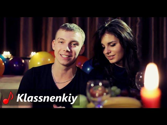 MySelf feat Kazak От любви взлетая Новые Клипы 2018