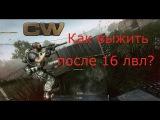 Contract Wars игра в  ВК 2015. Как прожить после 16 лвл! Без читов и промо кодов на оружие