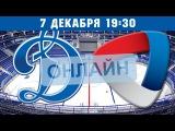 «Динамо» - «Северсталь»