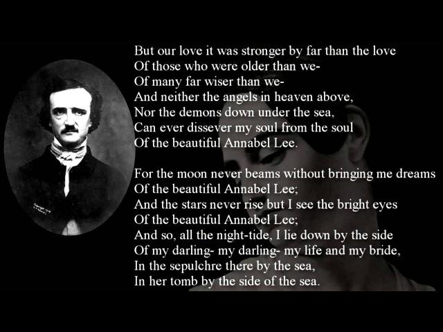 POEM ~ Annabel Lee by Edgar Allan Poe freesound