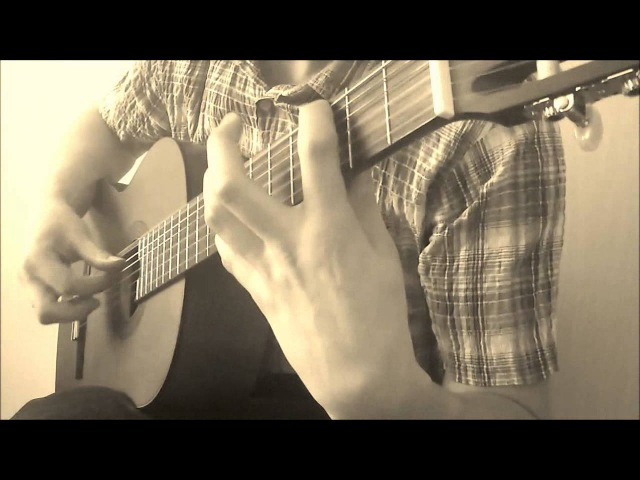 A miragem (guitar cover)