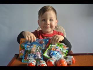Поли Робокар пакетики с игрушками и Киндер Сюрпризы