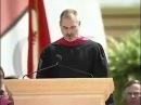 Легендарная речь Стива Джобса в Стенфорде