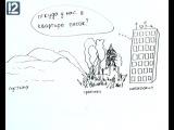 Art и факты. Пыль   http://vk.com/utronovoe