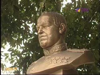 Бюст маршала Георгия Жукова установили в микрорайоне Ареда