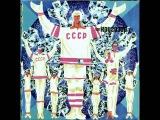 George Garanian - Mezhdu Taynami (Psych Funk, 1971, USSR)