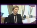 Няш Мяш 2 (Няша и охранник Сашка Бородач!) Наталья Поклонская