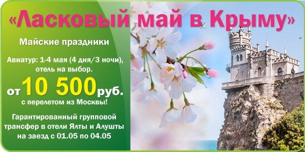 gLA2LrjE4k8 Ласковый май в Крыму