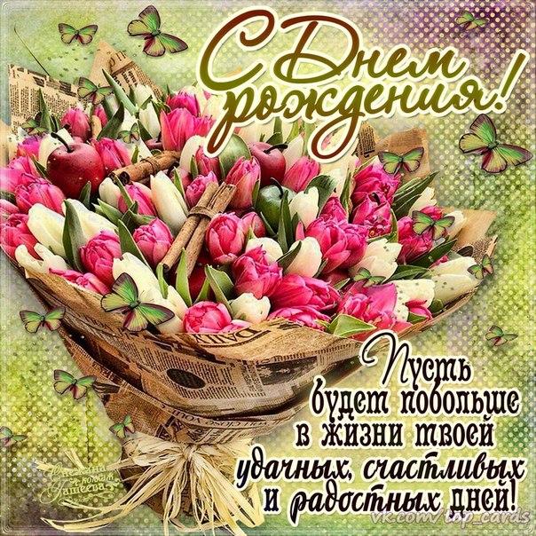 https://pp.vk.me/c625831/v625831130/a82e/jbESQ4VZykg.jpg