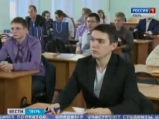 Подведены итоги Всероссийского смотра-конкурса инновационных проектов, заявленных в программу