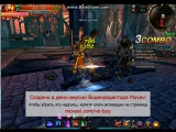 C9 (24 lvl Reaperess) Соло штурм данжа!!!Под музыку