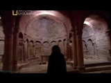«Секретные материалы древности (01). Святой грааль. Минотавр» (Документальный, 2010)