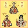 Orthodoxia Christiana