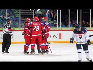 Видео МЧМ-2016 Россия-Словакия (2-1)