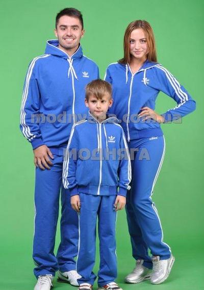 39979b4b Детские спортивные костюмы оптом и в розницу | ВКонтакте