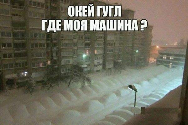 Из-за ухудшения погодных условий въезды и выезды из Днепропетровской области для автотранспорта закрыты, - ОГА - Цензор.НЕТ 5089