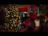 Дэдпул — Рождественское промо (2016) [HD]