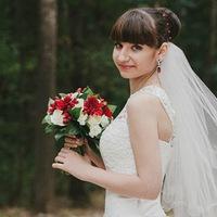 ВКонтакте Саша Найдович фотографии