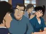 Detectiu Conan - 296 - El cas del pesquer japonès