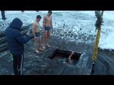 купання на Водохреща 2016