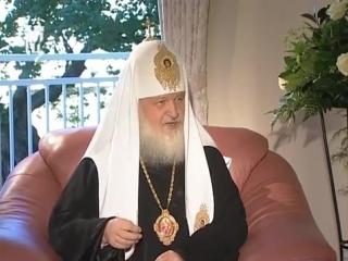 Патриарх Кирилл О славянах