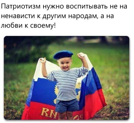 фильмы россии 2015 года список