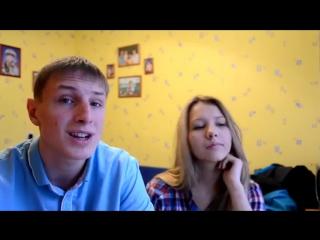 Я малолетняя дочь (Ульяна Молокова & Николай Цыганков)