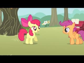Мой маленький пони - Дружба - это магия. Сезон 1 Серия 18