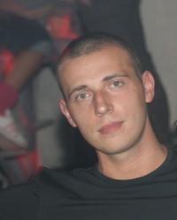 Денис Лавриненко