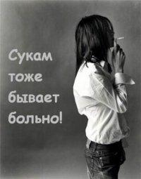 Валерия Головина