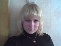 Надежда Епифанова, 19 сентября , Нефтеюганск, id128098487