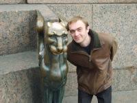 Павел Титов, 21 января , Архангельск, id20745307