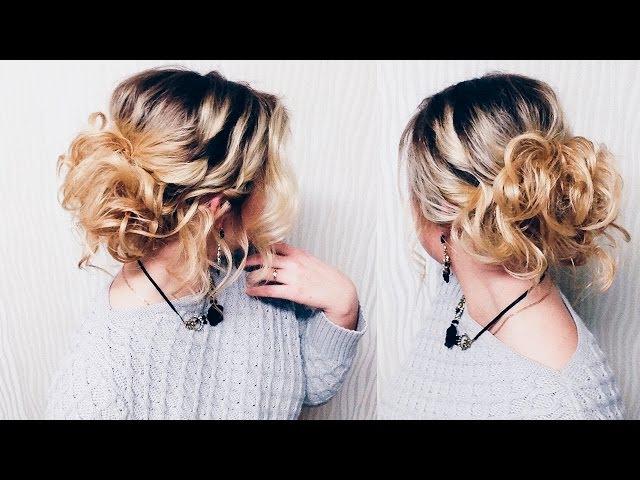 Прическа на НОВЫЙ ГОД. КОРОТКИЕ волосы до плеч! | Hairstyle for short hair | LOZNITSA