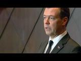 Дмитрий Медведев обсудил нагорно-карабахскую проблему с руководством Армении и Азербайджана