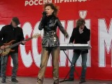 Юлия Андреева Русский марш