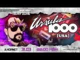 Molotov Cocktail #024 - Ursula 1000 USA guest breakbeat mix (31.03.16)