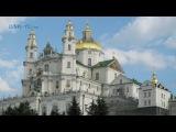 Братский хор Почаевской Лавры - Слава Богу за все