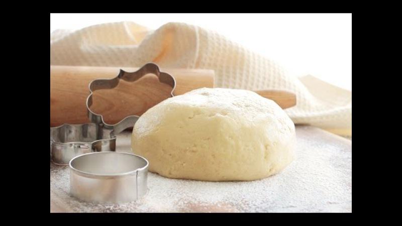 Тесто Песочное на сметане. За 5 минут! Для пирога,печенья,корзиночек