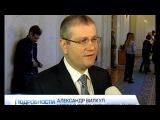 Александр Вилкул о выборах в Кривом Роге. Интер, 29.03.16