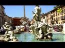 Какие интересные места стоит посетить в Риме