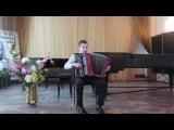 Рыжавин Иван - Ш. Гуно Вальс из оперы Ромео и Джульетта