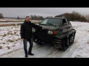 Супер самоделка как на гусеницы поставили Москвич и Volkswagen тестдрайв Автопанорама