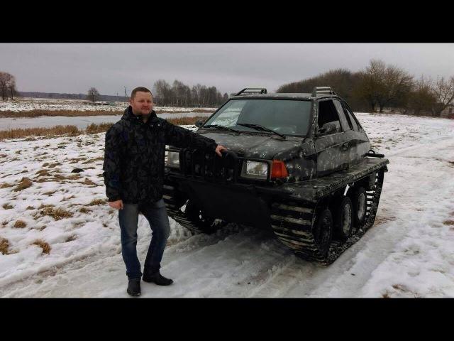 СУПЕРСАМОДЕЛКА как НА ГУСЕНИЦЫ поставили и скрестили МОСКВИЧ и VW: тест Автопанорамы